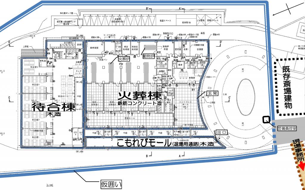 火葬場建物内部位置図